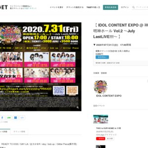 IDOL CONTENT EXPO @ 神田明神ホール Vol.2 ~July LastLIVE!!!~