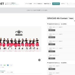 GRACiAS 4th Contact「mar」