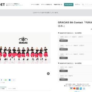 GRACiAS 5th Contact「YUKATA-浴衣-」