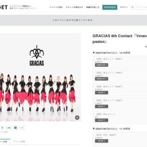 GRACiAS 6th Contact「Varano de pasion」