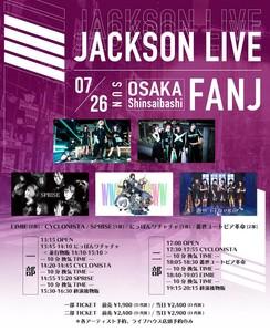JACKSON LIVE(2020/7/26)[2部]