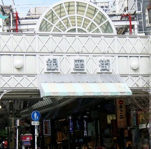 川崎銀座街バスカーライブ(Sunray in Rain,小川エリ,オルタード,金城色)
