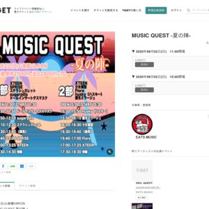 MUSIC QUEST-夏の陣-1部