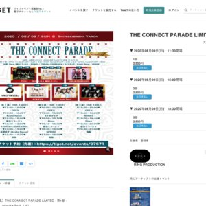 THE CONNECT PARADE LIMITED(2020/8/9)- 第1部 -