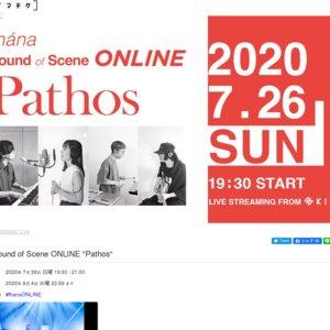 """fhána Sound of Scene ONLINE """"Pathos"""""""