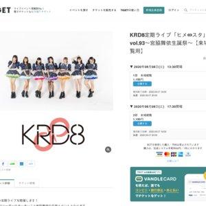 KRD8定期ライブ「ヒメ∞スタ」vol.93~宮脇舞依生誕祭~2部