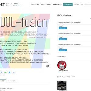 iDOL-fusion(2020/8/16)3部