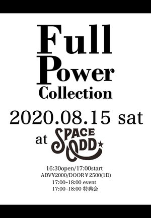 FullSwing!!vol.6-FullPower Collection-