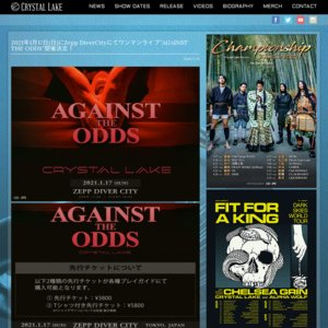 Against The Odds 2021