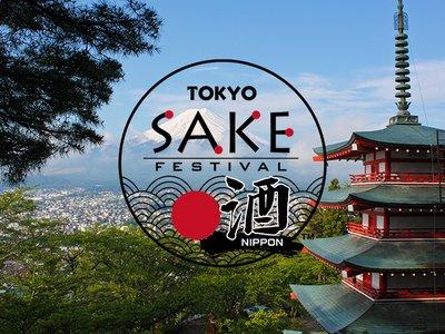TOKYO SAKEFESTIVAL 2020 メインステージ 8/16 9:30