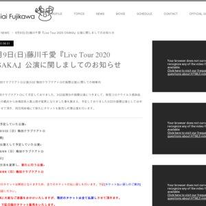 藤川千愛『Live Tour 2020 OSAKA』振替公演(新規公演)