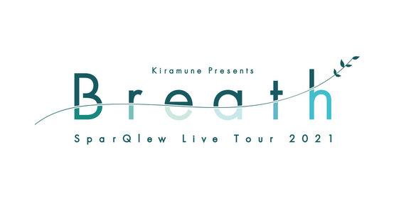 "SparQlew Live Tour 2021 ""Breath""《千葉公演》 1日目"