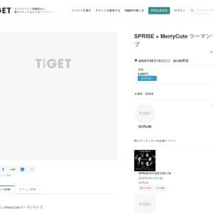 SPRISE × MerryCute ツーマンライブ