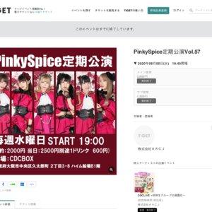 PinkySpice定期公演Vol.57