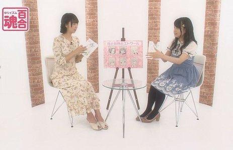 DVD「百合魂-ゆりイズム-Vol.4」発売記念イベント 一部