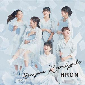 かみやど「HRGN」発売記念イベント ミニライブ&特典会8/14