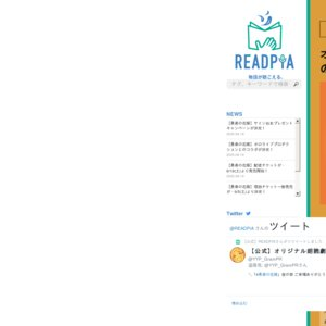 オリジナル朗読劇『選ばれなかった勇者の花嫁』 10/3 夜公演