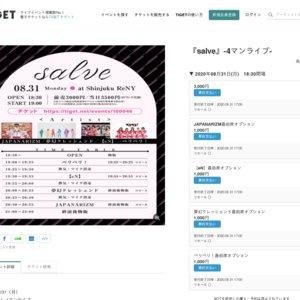 『salve』-4マンライブ-