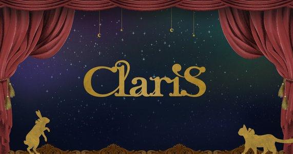 【中止】【振替公演】ClariS LIVE Tour 2020 ~ROCK! LINK! BEAT!~ 東京公演DAY1