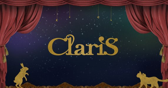 【振替公演】ClariS LIVE Tour 2020 ~ROCK! LINK! BEAT!~ 大阪公演