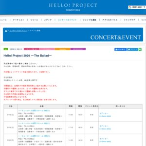 Hello! Project 2020 〜The Ballad〜 東京 9/26 18:15