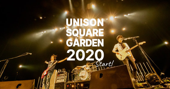 "UNISON SQUARE GARDEN LIVE TOUR 「USG 2020""LIVE (on the) SEAT""」岡山公演2回目"