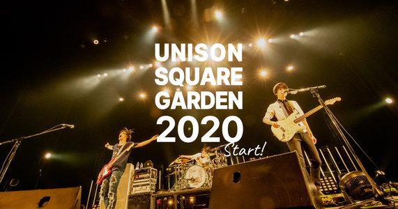 "UNISON SQUARE GARDEN LIVE TOUR 「USG 2020""LIVE (on the) SEAT""」大阪公演3回目"