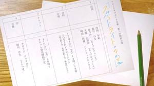 no-square 第二回朗読公演 『スポットライトのなかで』 14:00回