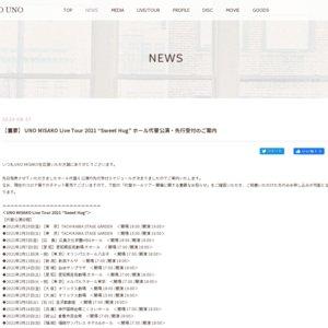 "UNO MISAKO Live Tour 2021 ""Sweet Hug"" 東京公演2日目"