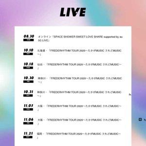 FREDERHYTHM TOUR 2020〜たかがMUSIC されどMUSIC〜  愛知公演2日目