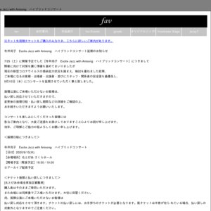 寺井尚子 Excite Jazz with Anisong ハイブリッドコンサート