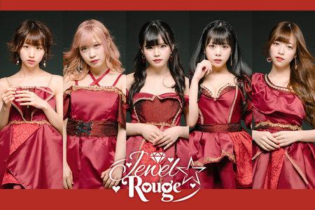 【9/13】Jewel☆Rouge「私なりの恋愛至上主義」発売記念イベント