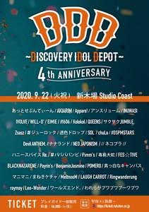 DDD〜4th ANNIVERSARY~