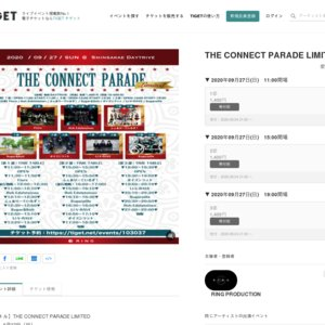 THE CONNECT PARADE LIMITED(2020/9/27)1部
