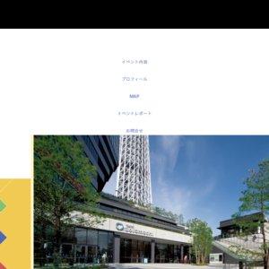 スポーツフェスティバル in 東京スカイツリータウン® Vol.9 「フットボールパフォーマンスステージ」