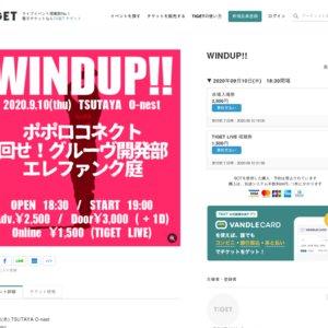 WINDUP!!