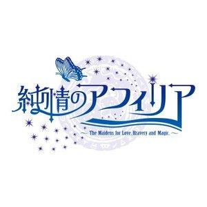 【10/10】Luce Twinkle Wink☆×純情のアフィリア 2マンライブ~アフィリリルーチェ~【振替】