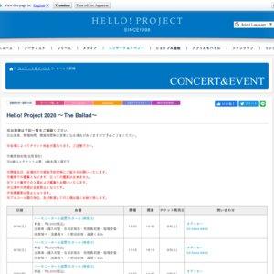 Hello! Project 2020 〜The Ballad〜 立川 10/3 18:15