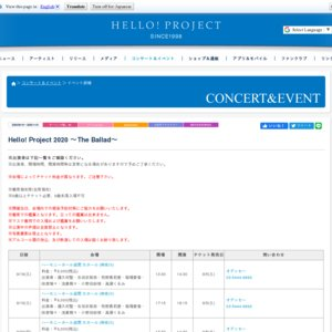 Hello! Project 2020 〜The Ballad〜 熊本