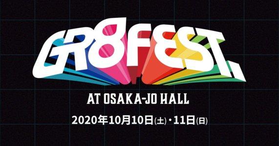 GR8 FEST. AT OSAKA-JO HALL 1日目