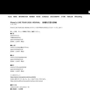 Pimm's LIVE TOUR 2020 -REVIVAL- 東京公演