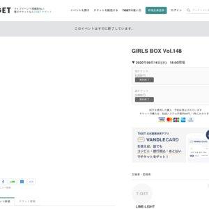 GIRLS BOX Vol.148