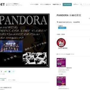 PANDORA(2020/9/23)