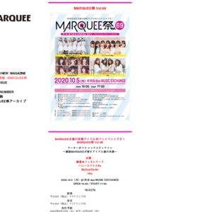 MARQUEE祭 Vol.69