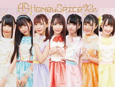 ハニースパイスRe.単独公演-1部- (2020/09/18)