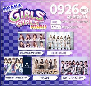 OSAKA GIRLS GIRLS mini!!