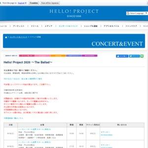 Hello! Project 2020 〜The Ballad〜 鹿児島 10/4