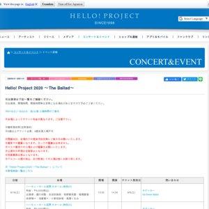 Hello! Project 2020 〜The Ballad〜 東京 10/4 2部