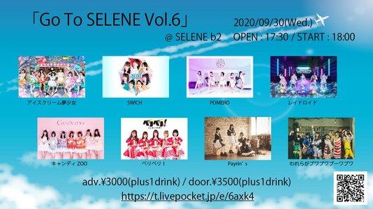 Go To SELENE Vol.6