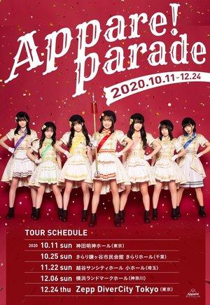Appare! Parade 東京公演